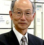 nagamura
